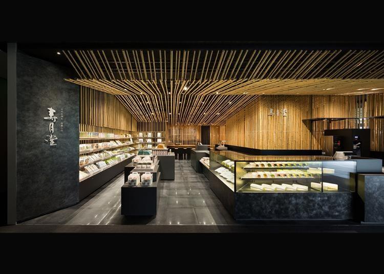第3名:壽月堂 銀座 歌舞伎座店