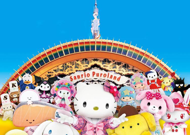 第1名:三麗鷗彩虹樂園