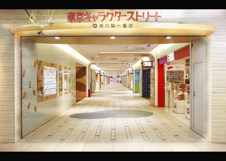 第5名:東京動漫人物街(Tokyo Character Street)
