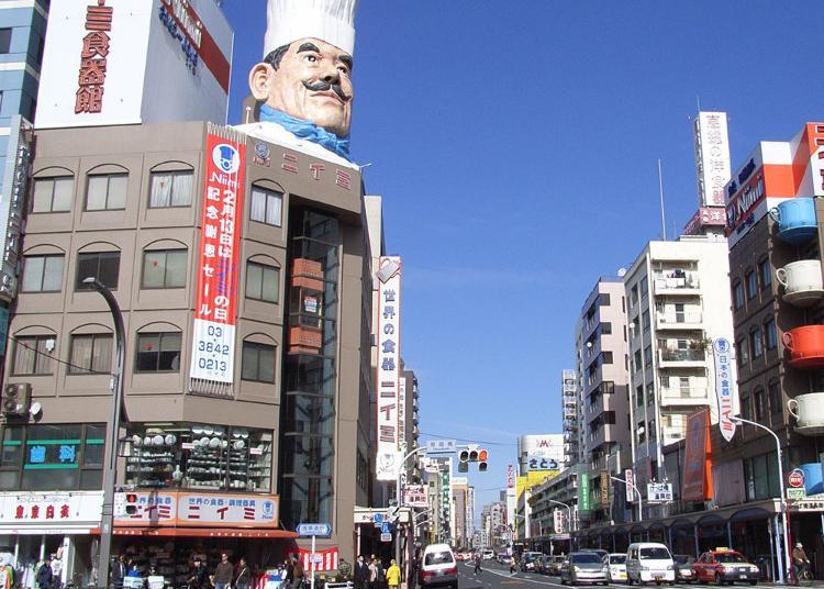 第4名:合羽橋道具街