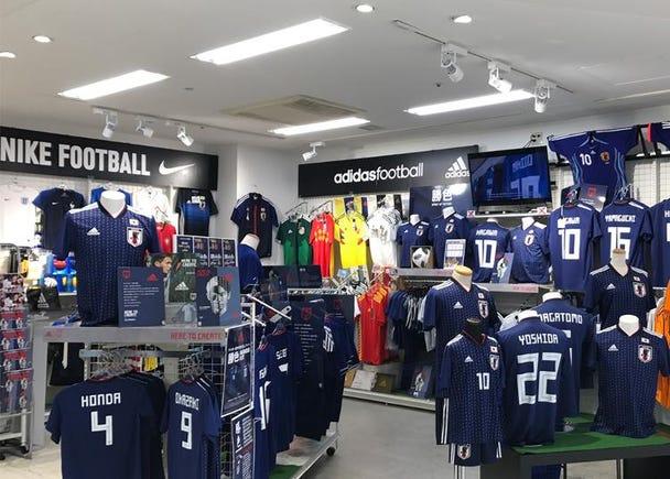 8.Sports Shop GALLERY 2 Machida