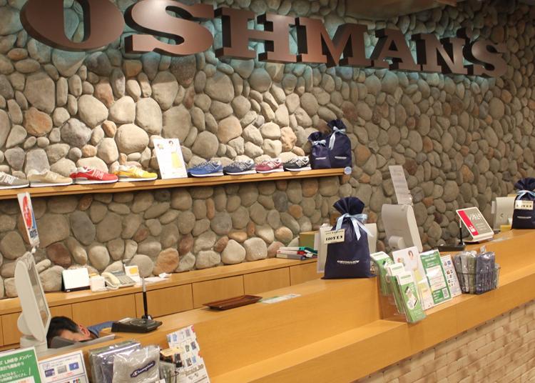 7위. OSHMAN'S SHINJUKU
