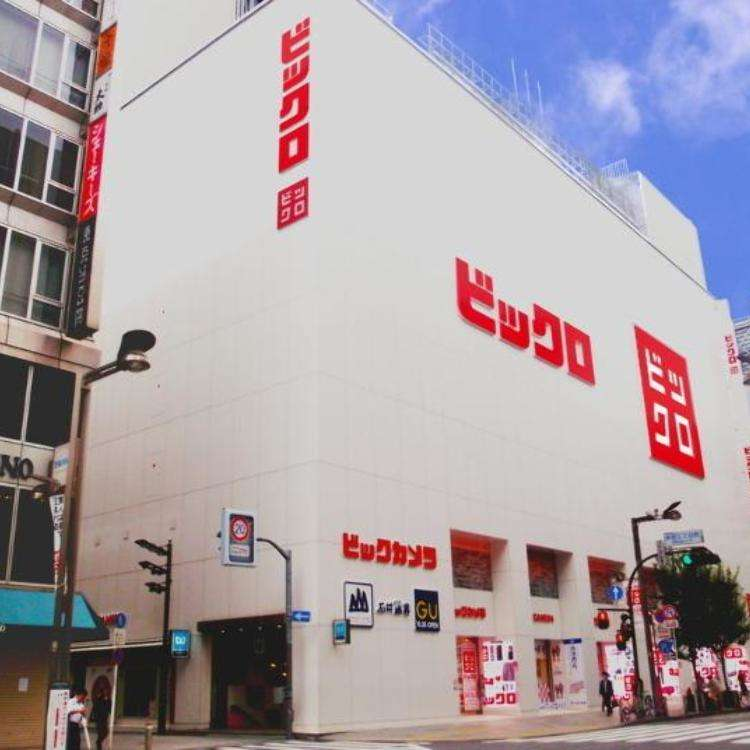 Tokyo Shopping: Most Popular Electronics Stores in Tokyo and Surroundings (August 2019 Ranking)