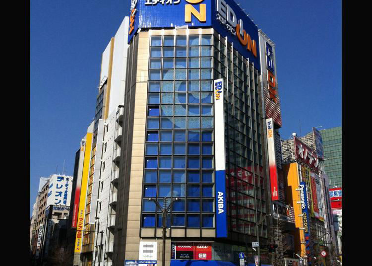8.Edion Akiba