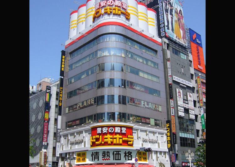 第1名:唐吉軻德 新宿東口本店