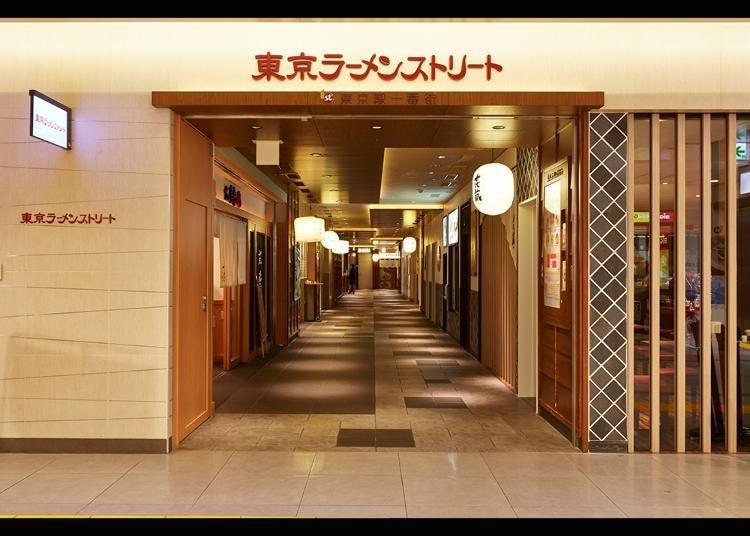3.Tokyo Ramen Street