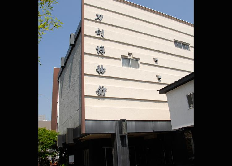5.The Japanese Sword Museum