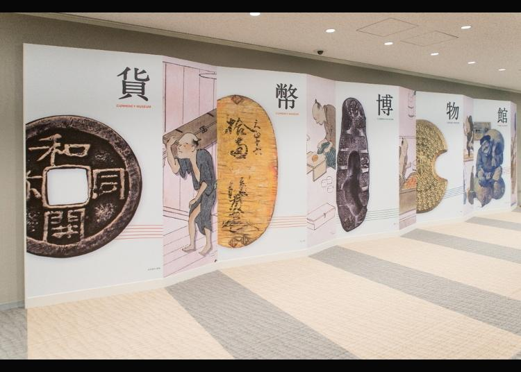 10.Currency Museum of the Bank of Japan