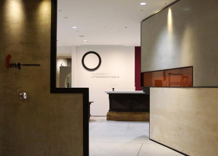 7위. JP Tower Museum INTERMEDIATHEQUE