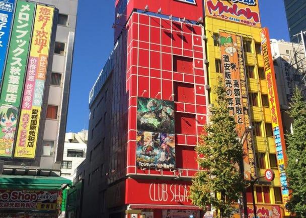 1.SEGA  Akihabara  3rd