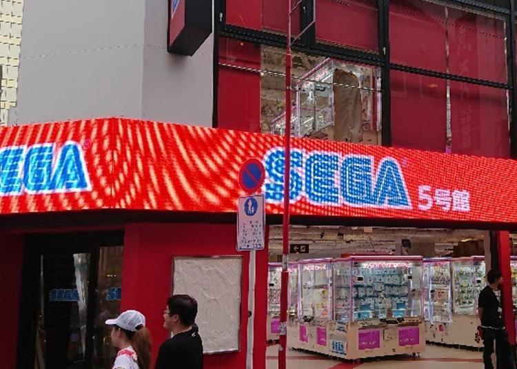 7.SEGA Akihabara 5th
