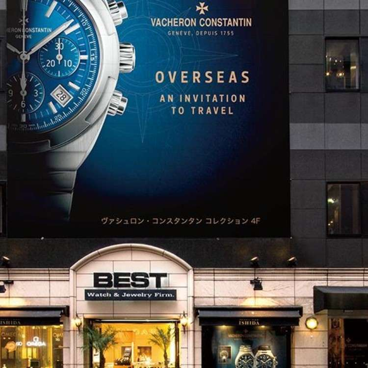 Tokyo Shopping: 10 Popular Jewelry Stores and Watch Shops in Tokyo and Surroundings (September 2019 Ranking)