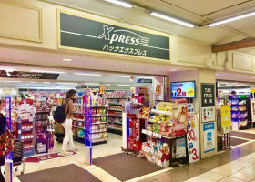 Tokyo Shopping: 10 Most Popular Pharmacies in Tokyo and Surroundings (September 2019 Ranking)