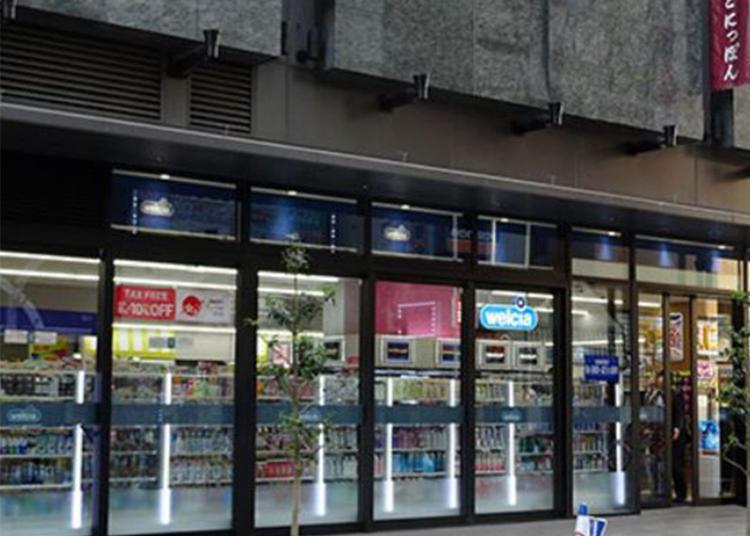 5.Welcia Asakusa Marugoto Nippon Store