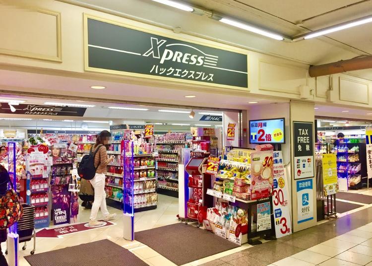 第5名:HAC藥妝店 XPRESS池袋店