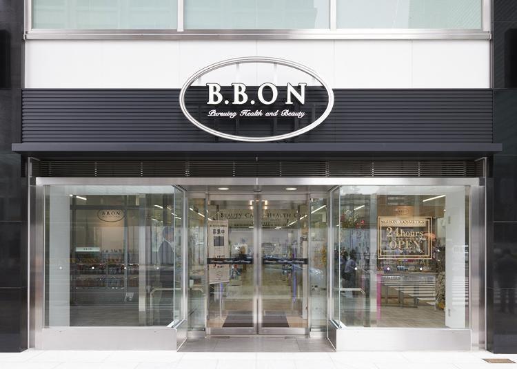 第7名:B.B.ON日本橋店