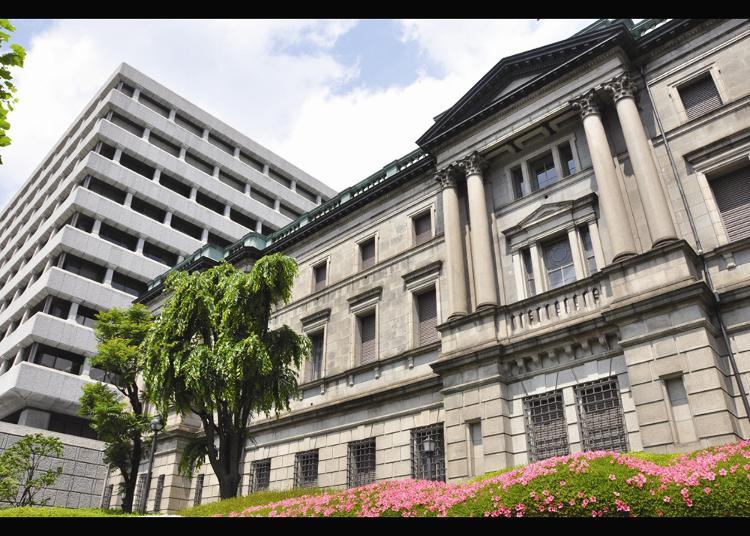 8.Bank of Japan Head Office