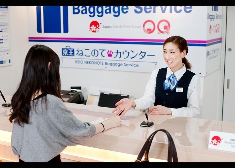 1.KEIO NEKONOTE Baggage Service