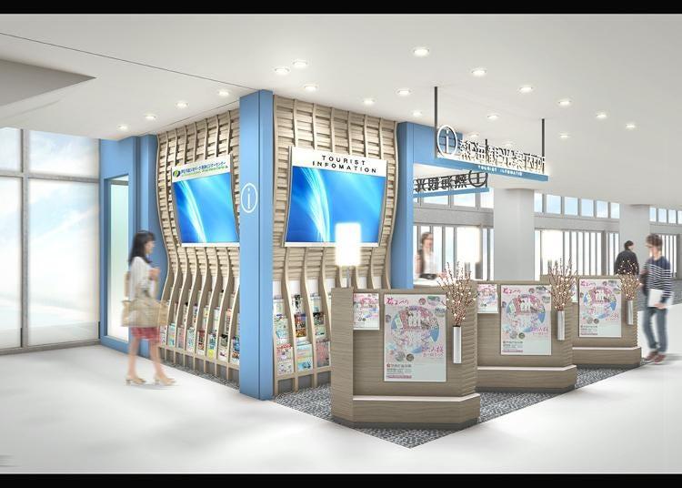 2.Atami Tourist Information Center
