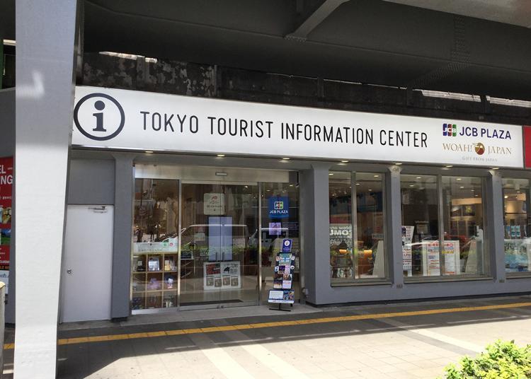 4.TOKYO TOURIST INFORMATION CENTER Yurakucho