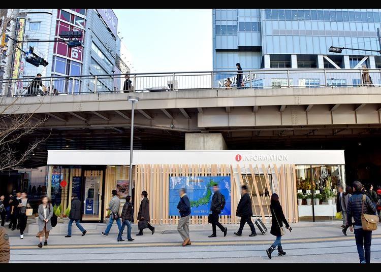 8.Shinjuku Tourist Information