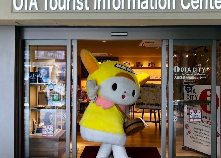 9.Ota City Tourist Information Center