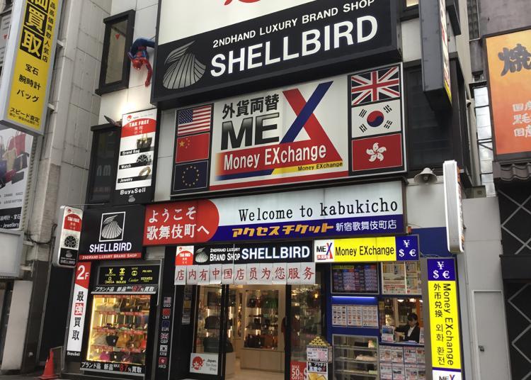 第5名:ACCESS TICKET 新宿歌舞伎町店