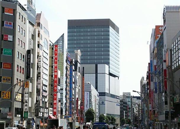 1.Ueno Chuo Dori street (Ueno Chuo Dori Shop Association)