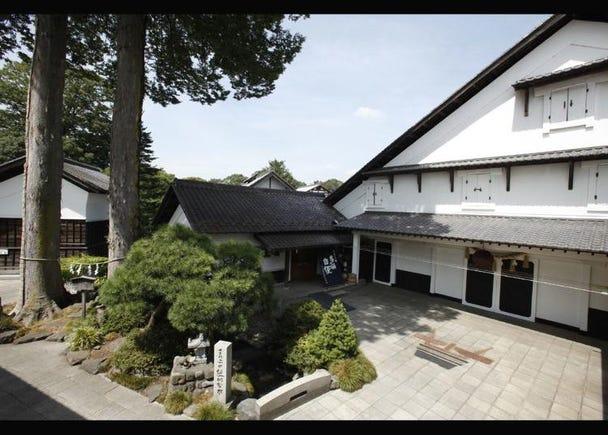 6.Ishikawa Brewery