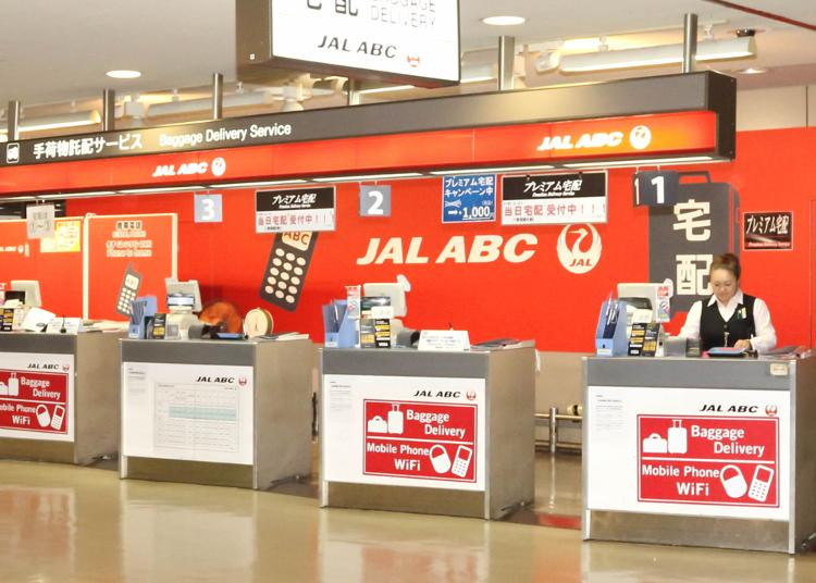 8.JAL ABC counter (Baggage Delivery & Storage Service, Rental mobile phones)