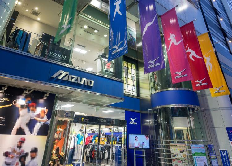 7.S'PORT MIZUNO (MIZUNO Tokyo)