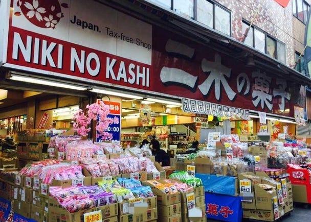 1.Niki no Kashi in Ameyoko