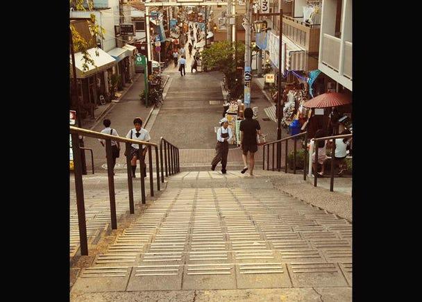 2.Yanaka Ginza Shopping Street