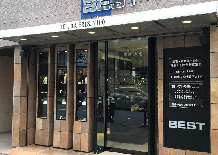 【第7位】BEST御徒町店