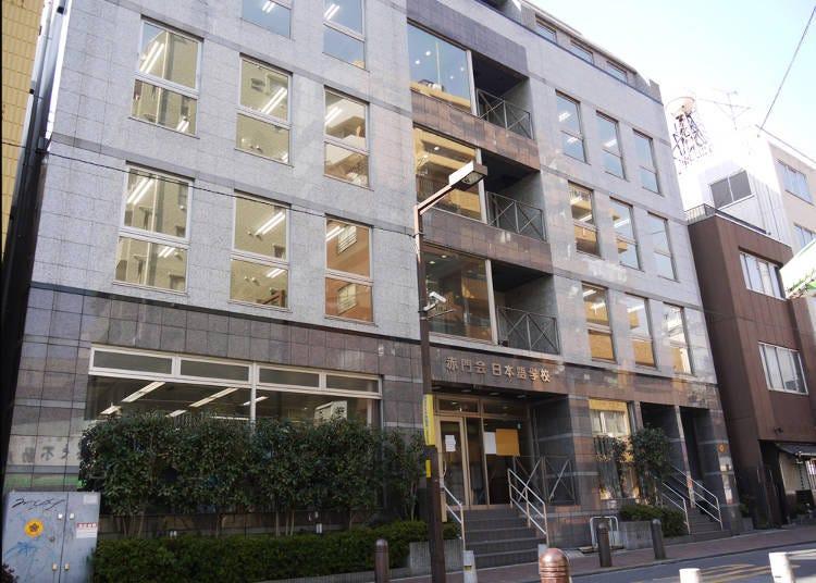 【第9位】学校法人 新井学園 赤門会日本語学校 本校