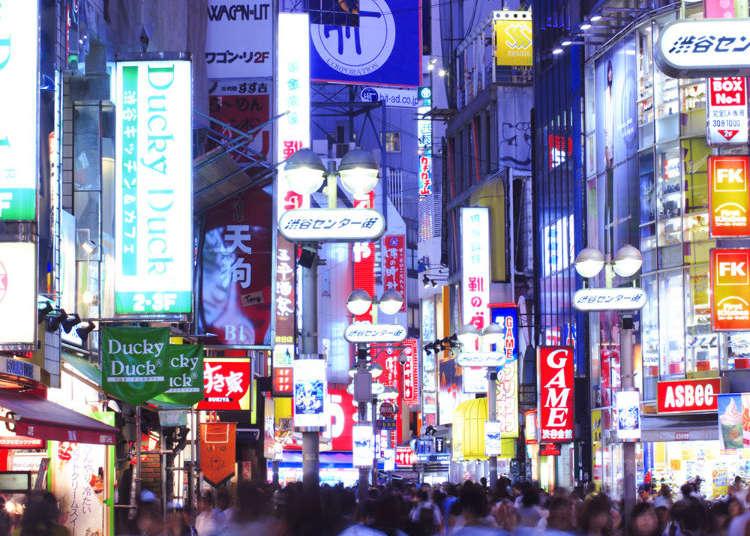 Tokyo Trip: Most Popular Spots in Shibuya (September 2019 Ranking)