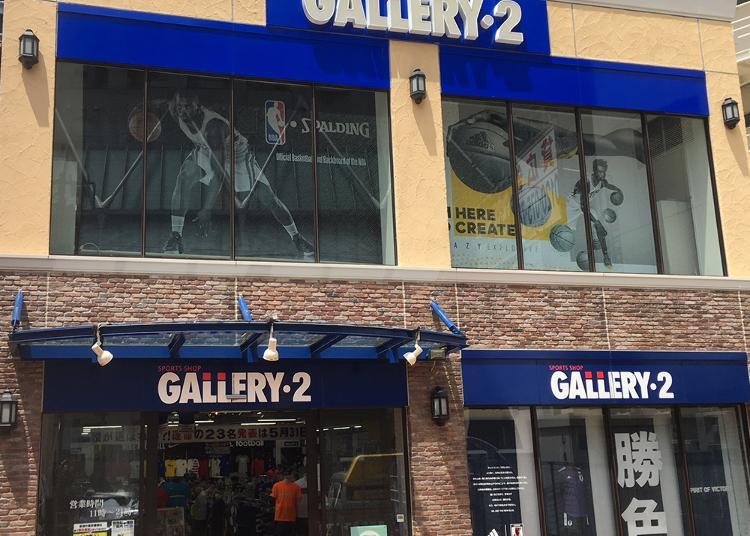 第4位:スポーツショップ GALLERY・2渋谷店