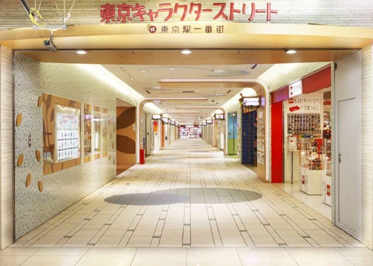 第2位:東京キャラクターストリート
