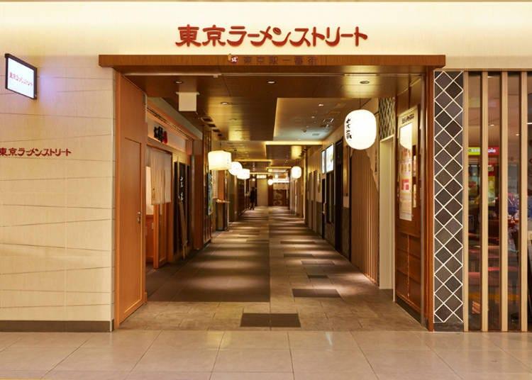 第4位:東京ラーメンストリート