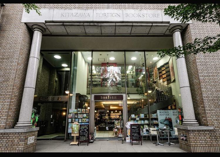 第6位:ブックハウスカフェ