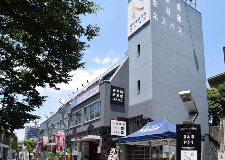 第3位:表参道・新潟館 ネスパス