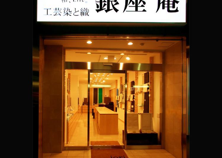 第8位:歌舞伎座正面 着物の銀座庵