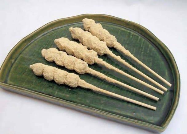 第2位:浅草きびだんご あづま