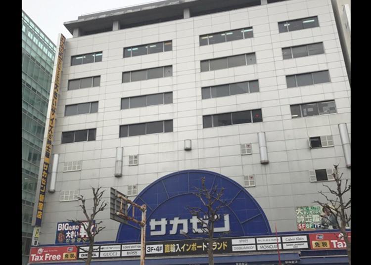 8.sakazen Shinjuku store