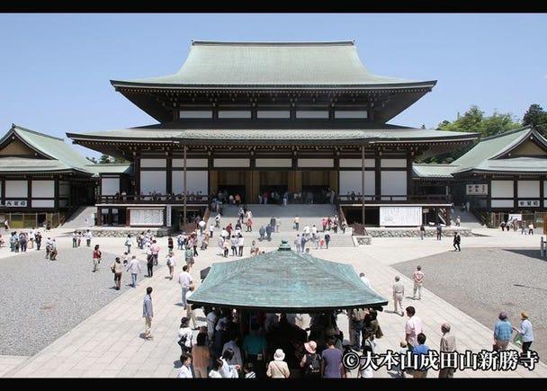 3.Naritasan Shinshoji Temple
