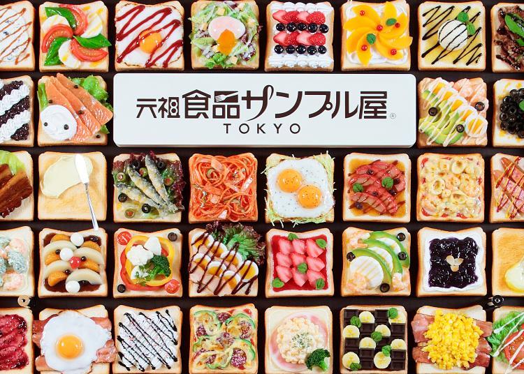 6.Ganso Shokuhin Sample-ya Tokyo Skytree Town Solamachi store