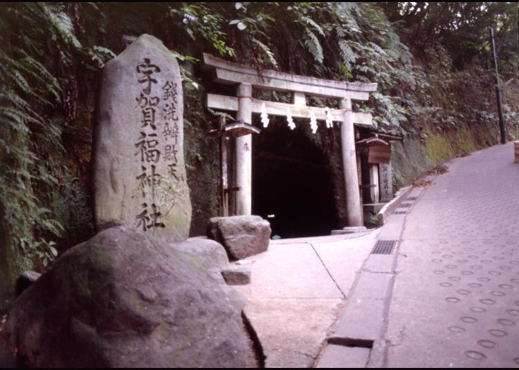 7.Zeniarai Benten Shrine