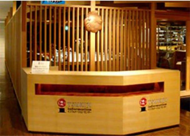 5. Toyosu Tsukiji Information Center