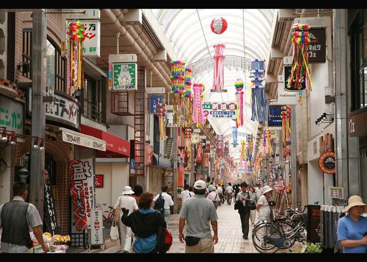 1.Musashi Koyama Shopping Street Palm