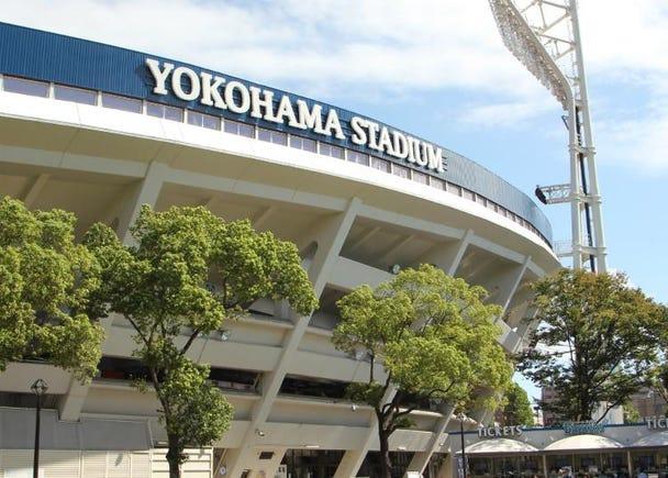 1.Yokohama Stadium